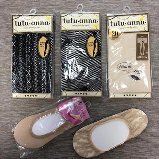 チュチュアンナ(tutuanna)のtutu anna タイツ3枚セット(タイツ/ストッキング)