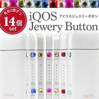 【セール中】iQOS用♪ ジュエリーボタンシール☆ 14個セット(その他)
