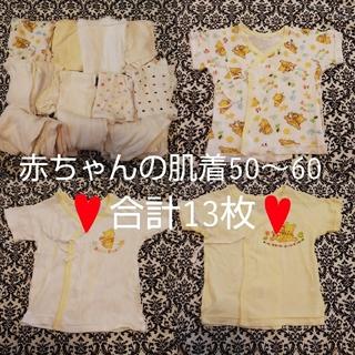 西松屋 - js♥️ラクマ特別価格♥️赤ちゃん肌着13枚セット プーさ 赤ちゃんの城 西松屋