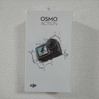 OSMO ACTION(ビデオカメラ)