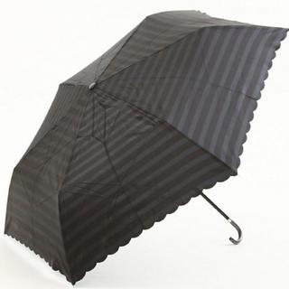 アフタヌーンティー(AfternoonTea)のAfternoon Tea ボーダー柄折りたたみ傘 雨傘(傘)