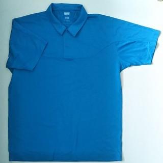 ユニクロ(UNIQLO)のUNIQLO ブルー ポロシャツ ドライ (ポロシャツ)