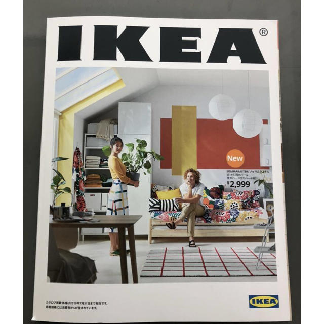 IKEA(イケア)のIKEAイケア春夏カタログ 2019年 総合カタログ&小冊子7冊&ニトリ エンタメ/ホビーの本(住まい/暮らし/子育て)の商品写真