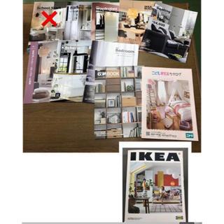 イケア(IKEA)のIKEAイケア春夏カタログ 2019年 総合カタログ&小冊子7冊&ニトリ(住まい/暮らし/子育て)