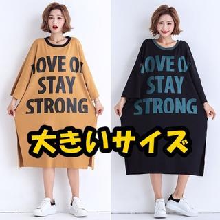 リンダ様専用♡2点おまとめ(ミニワンピース)
