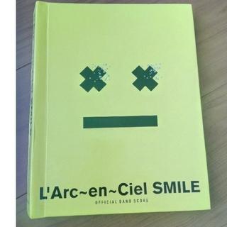 ラルクアンシエル(L'Arc~en~Ciel)のL'Arc~en~Ciel バンドスコア SMILE(ポピュラー)