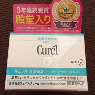 Curel - キュレル フェイスクリーム🎶