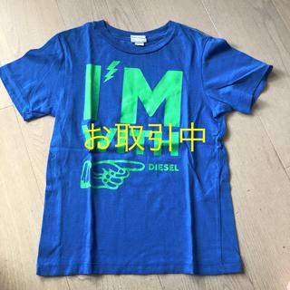 ディーゼル(DIESEL)のDIESEL ディーゼル キッズ  Tシャツ ブルー 6歳 7歳 8歳(Tシャツ/カットソー)