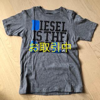 ディーゼル(DIESEL)の【美品】DIESEL ディーゼル キッズ Tシャツ グレー 6歳 7歳 8歳(Tシャツ/カットソー)