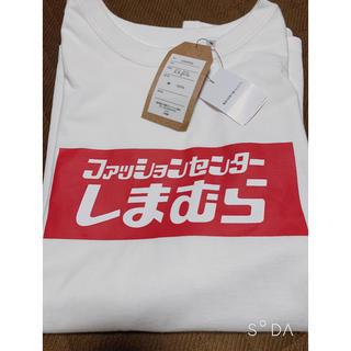 シマムラ(しまむら)のしまむら 白 Tシャツ M(Tシャツ(半袖/袖なし))