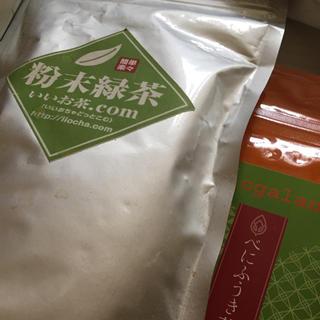 いいお茶.com粉末緑茶とべにふうき茶まとめ売りセット福袋 (茶)