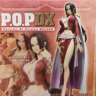 メガハウス(MegaHouse)のONE PIECE P.O.P DX ボア.ハンコック(アニメ/ゲーム)