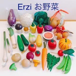Erzi お野菜 木のおもちゃ 木のおままごと