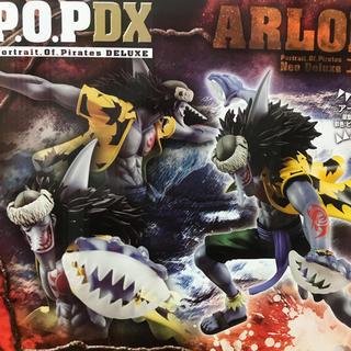 メガハウス(MegaHouse)のONE PIECE P.O.P DXフィギュア  アーロン(アニメ/ゲーム)