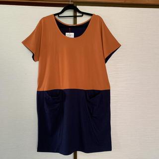 ビームス(BEAMS)の新品タグ付☆ビームス ネイビー×オレンジ バイカラーワンピース(ひざ丈ワンピース)