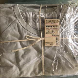MUJI (無印良品) - 無印良品 涼感半袖パジャマ