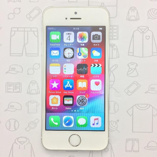 iPhone(アイフォーン)の【ラクマ公式】iPhone SE 32GB 353065095550741 スマホ/家電/カメラのスマートフォン/携帯電話(スマートフォン本体)の商品写真