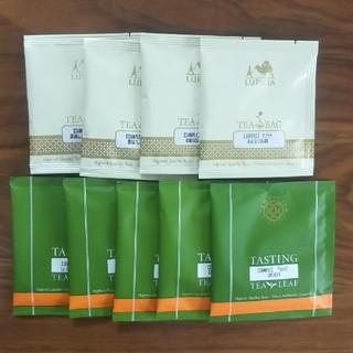 ルピシア(LUPICIA)のルピシア お茶サンプル 7袋(茶)