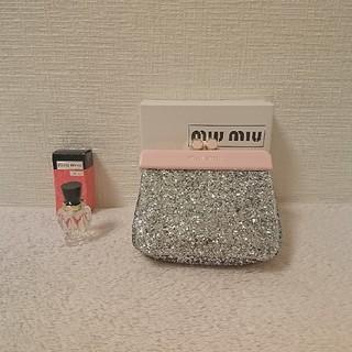 miumiu - miumiu グリッターポーチ & ミニ香水 セット