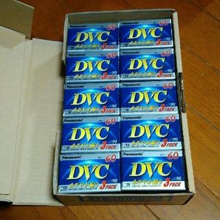 パナソニック(Panasonic)のPanasonic DVC デジタルビデオカセット AYーDVM60V3(その他)