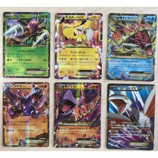ポケモン(ポケモン)のポケモンカード  EX 6枚セット(カード)