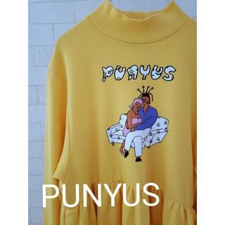 PUNYUS FUGUシリーズ ハイネックスウェットワンピ イエロー(ひざ丈ワンピース)