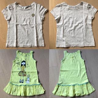 マークバイマークジェイコブス(MARC BY MARC JACOBS)の【emicho様 専用】リトルマークジェイコブス 2点 おまとめ購入(Tシャツ/カットソー)