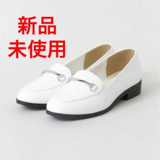 アーバンリサーチ(URBAN RESEARCH)の新品アーバンリサーチ白ローファー23.5㎝〜24㎝ビットシューズ ペタンコ靴(ローファー/革靴)