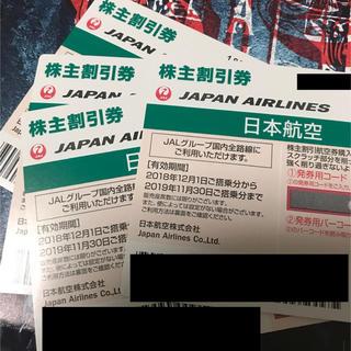 ジャル(ニホンコウクウ)(JAL(日本航空))のJAL 日本航空 株主優待券 4枚(その他)