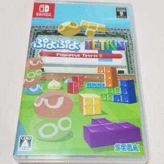 Nintendo Switch - ぷよぷよテトリス