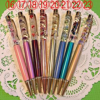 ハーバリウムボールペン お祝い お礼 プチギフトに(インテリア雑貨)