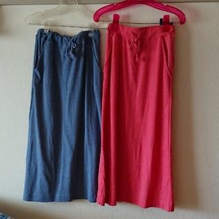 シマムラ(しまむら)のロングスカート二枚セット(ロングスカート)