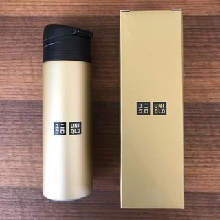 ユニクロ(UNIQLO)のユニクロ 水筒 金色(タンブラー)
