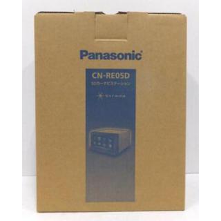 パナソニック(Panasonic)のパナソニック カーナビ ストラーダ CN-RE05D 新品未使用(カーナビ/カーテレビ)
