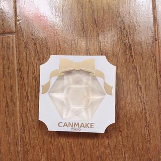 キャンメイク(CANMAKE)のキャンメイク クリームハイライター 03(フェイスカラー)