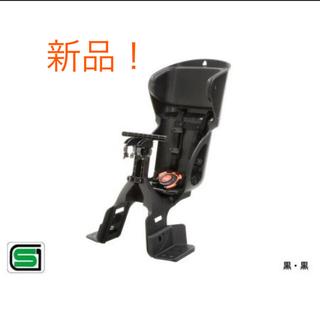 OGK - 新品!自転車 子供 前乗せ