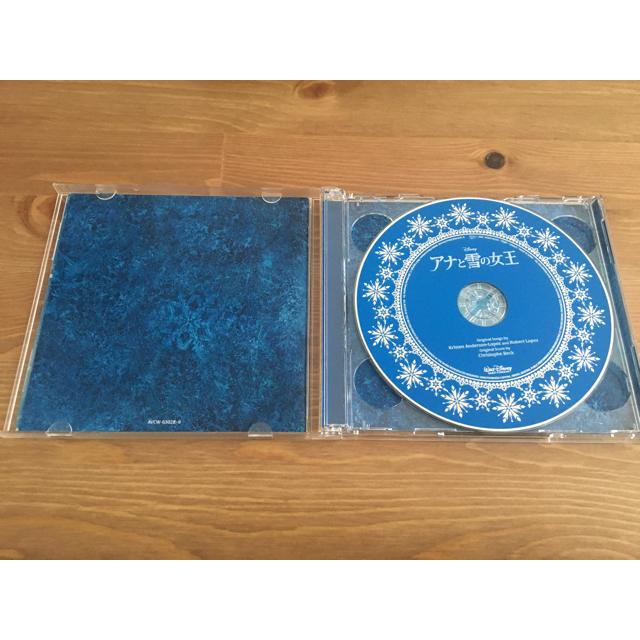 アナと雪の女王(アナトユキノジョオウ)の「アナと雪の女王」オリジナル・サウンドトラック-デラックス・エディション- エンタメ/ホビーのCD(アニメ)の商品写真