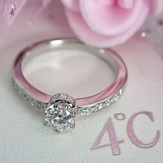 4℃ - 4℃❤️ブライダル❤️pt950 天然ダイヤモンドリング