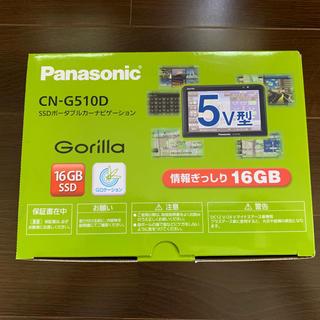 パナソニック(Panasonic)のまさき様専用 Panasonic カーナビCN-G510D(カーナビ/カーテレビ)