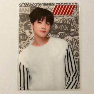 iKON - iKON グッズ 透明カード ジナン