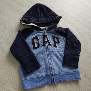 ベビーギャップ(babyGAP)の未着用 ベビーギャップ パーカー 80(ジャケット/コート)