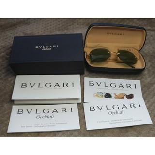 ブルガリ(BVLGARI)のブルガリBvlgariゴールド眼鏡メガネサングラスフレーム箱書類一式新品(サングラス/メガネ)