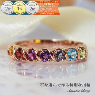 ピンクゴールド ゴールド  アミュレットリング  K10(リング(指輪))