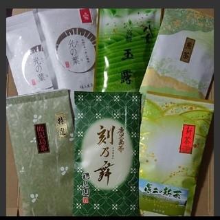 お茶の葉  7袋セット(茶)