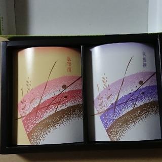 お茶の葉  40グラム  2袋セット (茶)