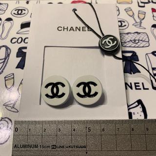 シャネル(CHANEL)のシャネル ボタン(各種パーツ)