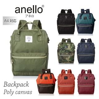 アネロ(anello)のアネロ リュック レギュラーサイズ(リュック/バックパック)