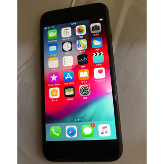 Apple - 美品 iPhone8 64gb  simフリー 判定○ docomo グレー