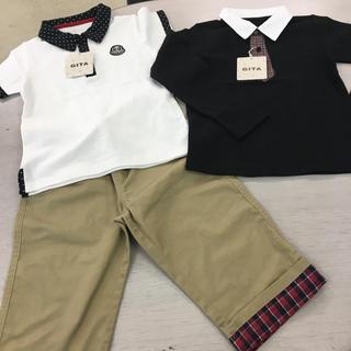 ベルメゾン(ベルメゾン)のベルメゾン、GU ポロシャツ 、ズボン 120(Tシャツ/カットソー)