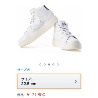 adidas - 最終値下げ【新品】ADIDAS スタンスミス  ネイビー 22.5